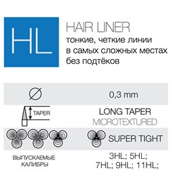 Иглы для тату Vlad ψ Blad (Hair Liner) - фото 4617