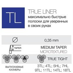 Иглы для тату Vlad ψ Blad (True Liner) - фото 4452