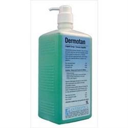 Дермотан - Мыло антибактериальное - фото 6139