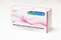 Перчатки Alliance - розовые - фото 8064