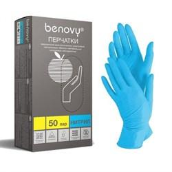 Перчатки Benovy Nitrile PC (голубые) - фото 9159