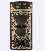 Tattoo Revive - PROTECTIVE TATTOO FILM